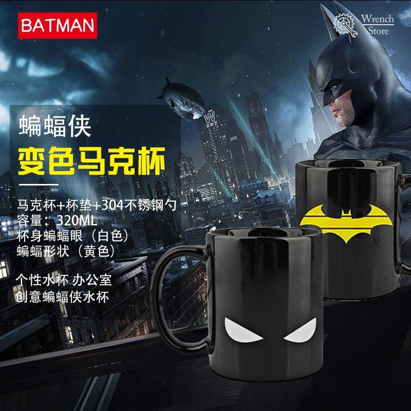 Buy Ceramic Mug Batman Logo mask 2 sides Cup merchandise collectibles