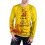 people_4_mansmockfull_front_yellow_700