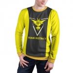 People_4_Mansmockfull_Front_Yellow_700