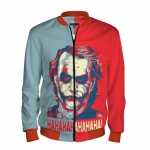 People_101_Man_Bomber_Front_Red_700