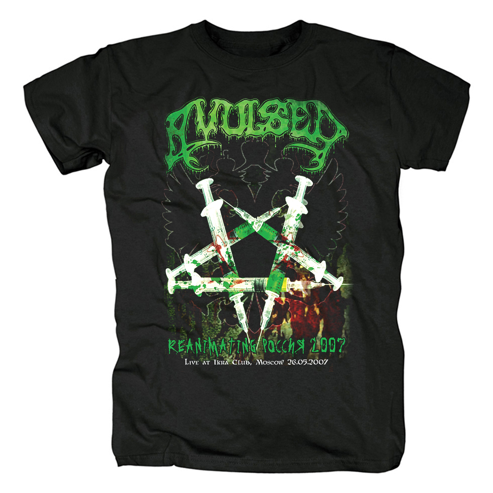 Merchandise T-Shirt Avulsed Reanimating Russia