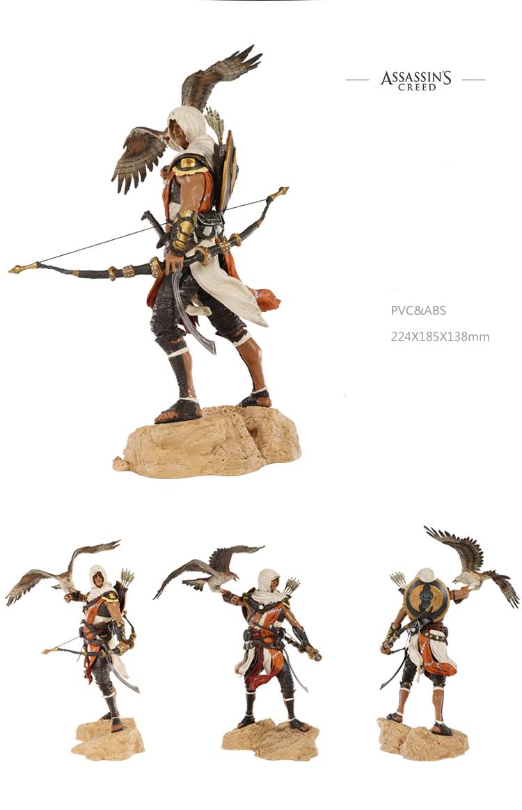 Merch Assassin'S Creed Origins Bayek Statue 22.4 Cm