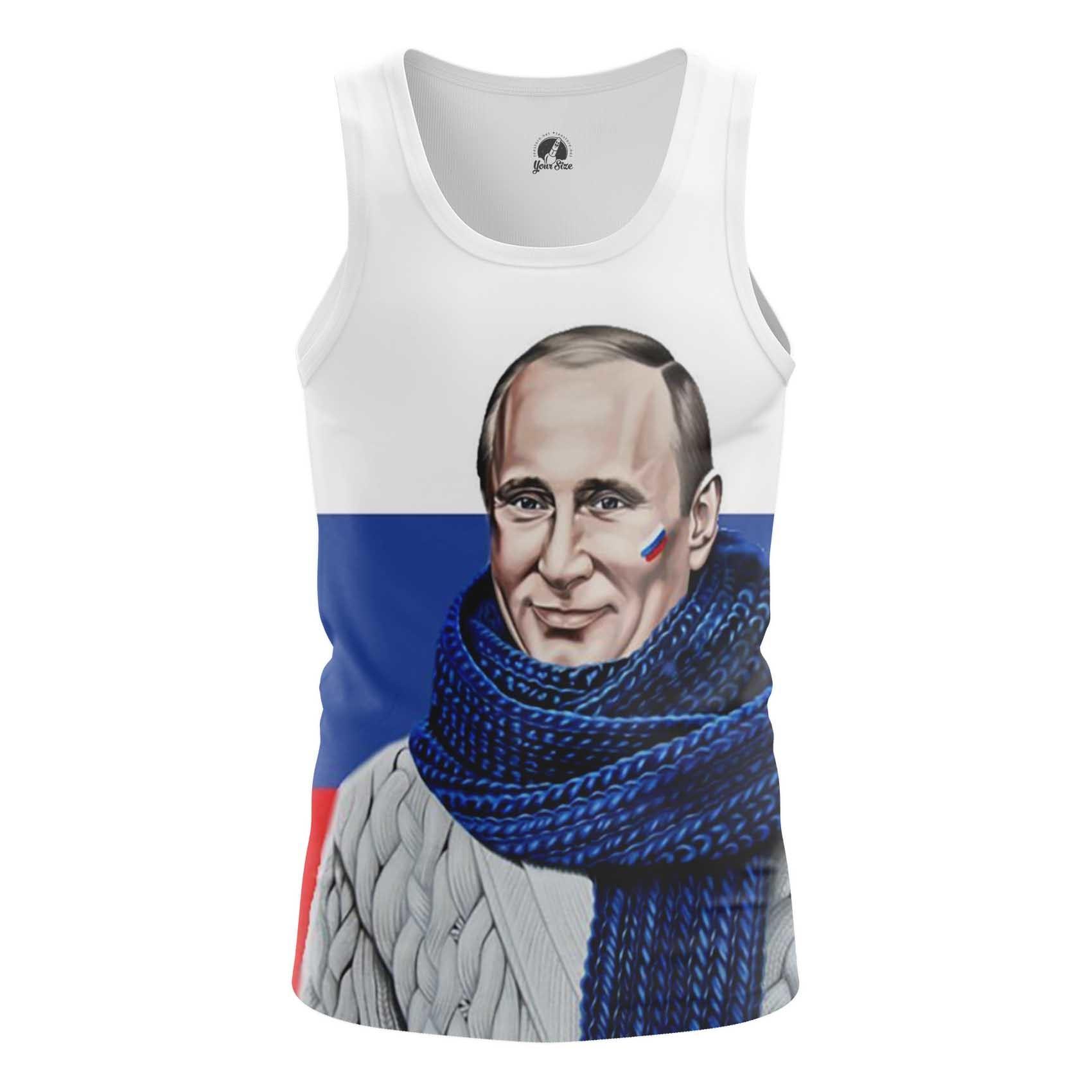 Merchandise Vladimir Putin Men'S T-Shirt Kindness Russian President