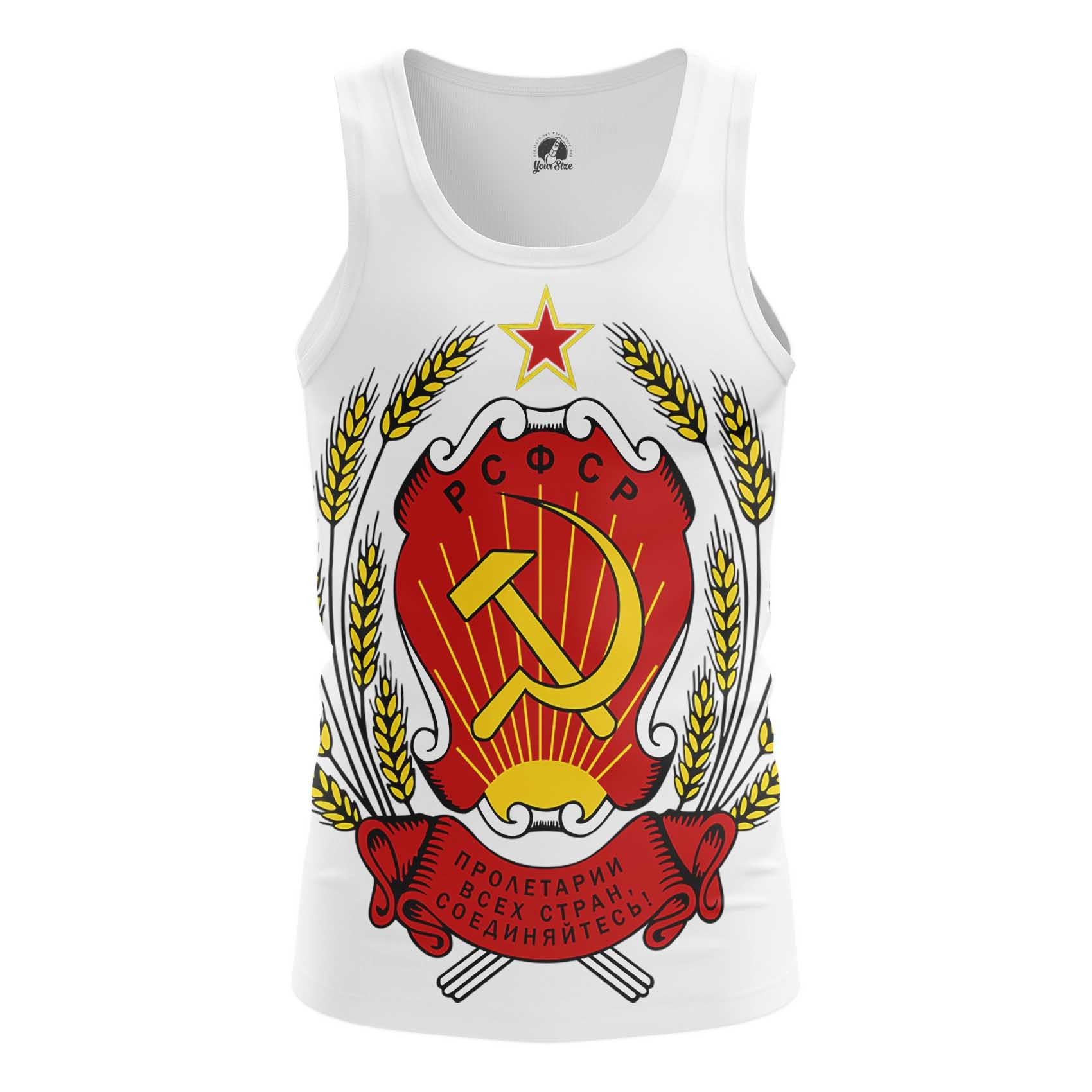 Merchandise Long Sleeve Ussr Coat Logo Emblem Soviet Union Lenin