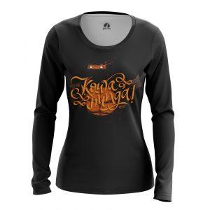 Merchandise Women'S Long Sleeve Kowabunga Tmnt Kowabunga