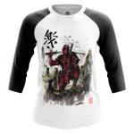 W-Rag-Samuraipool_1482275416_527