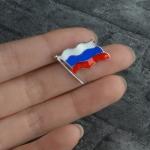 Merchandise Pin Russian Flag Enamel Brooch