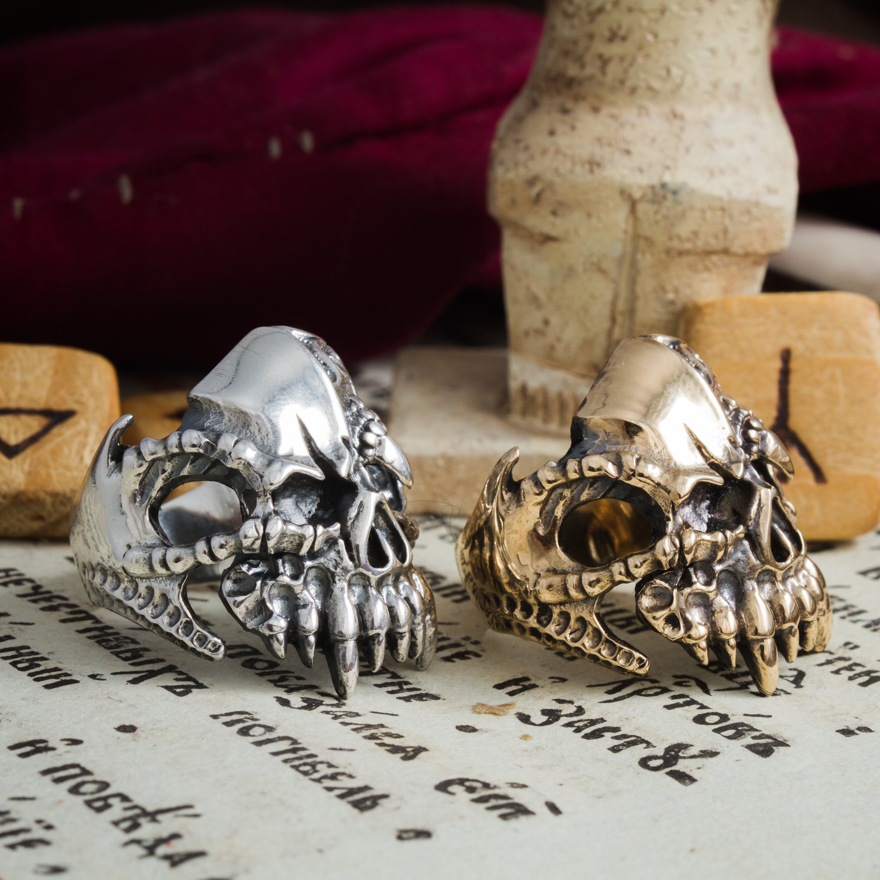 Merchandise Dragonborn Ring Half Man Half Dragon Mythology