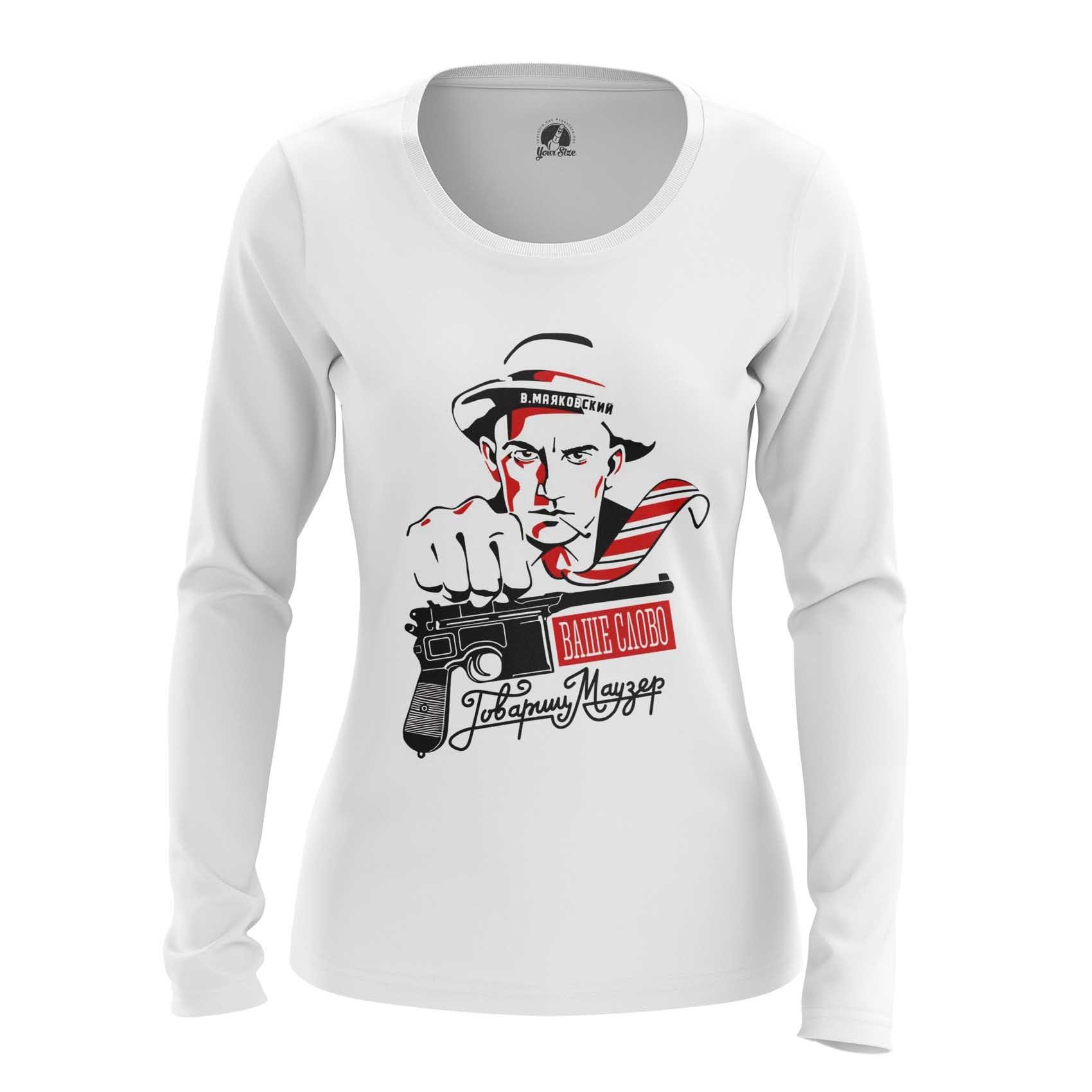 Merch Women'S T-Shirt Mayakovsky Mauser C96 Top