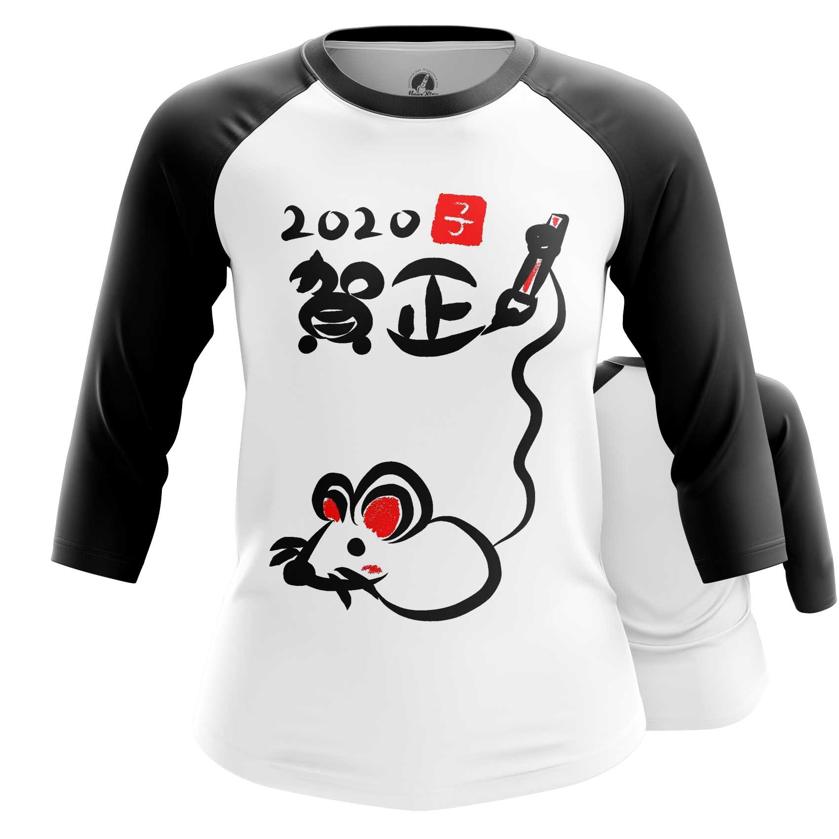 Collectibles Women'S Raglan Chinese New Year 2020 Symbols