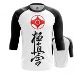 Collectibles - Mens Raglan Kyokushin Martial Art