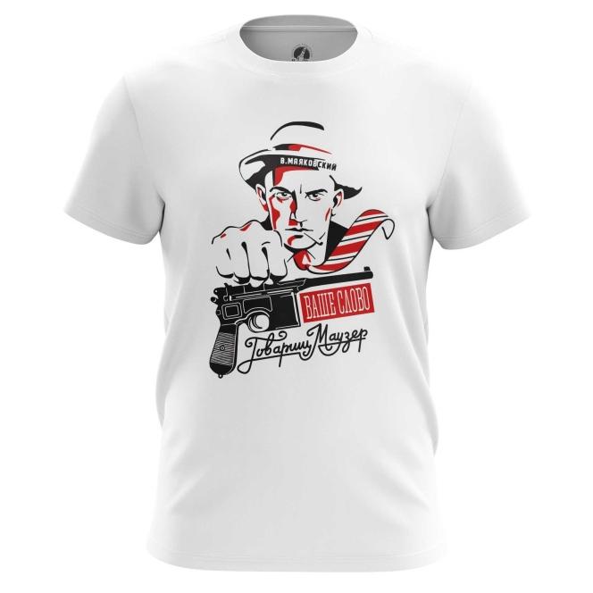 Merchandise Men'S T-Shirt Mayakovsky Mauser C96 Top