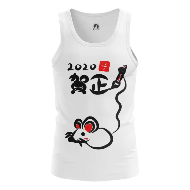 Merch Men'S Tank Chinese New Year 2020 Symbols Vest