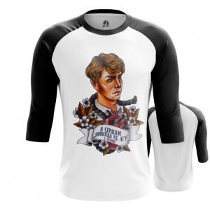 Merchandise Men'S Raglan Quote Russian Poetry Yesenin