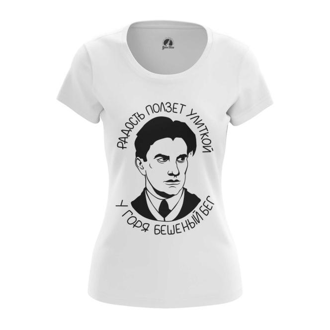 Merch Women'S T-Shirt Vladimir Mayakovsky Clothing Top