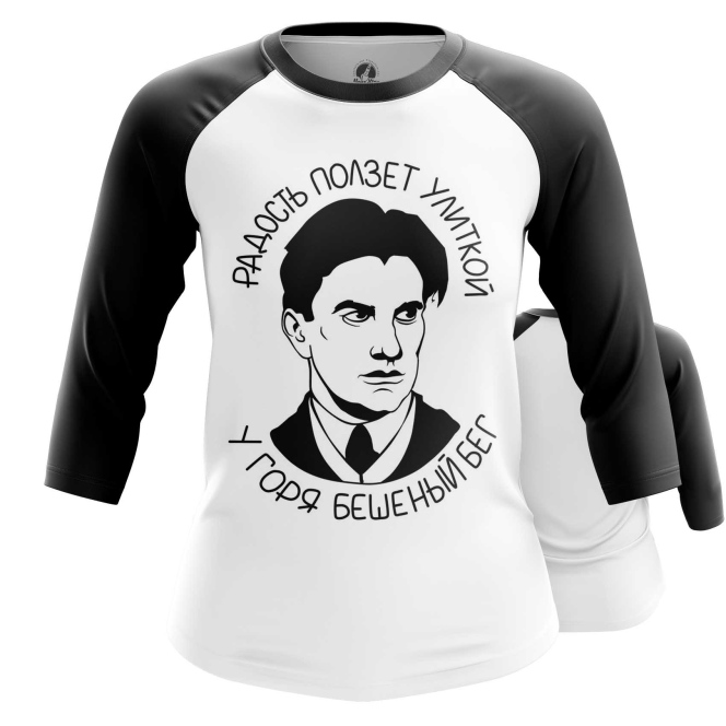 Collectibles Women'S Raglan Vladimir Mayakovsky Clothing