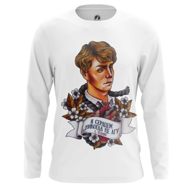 Collectibles Men'S Long Sleeve Quote Russian Poetry Yesenin
