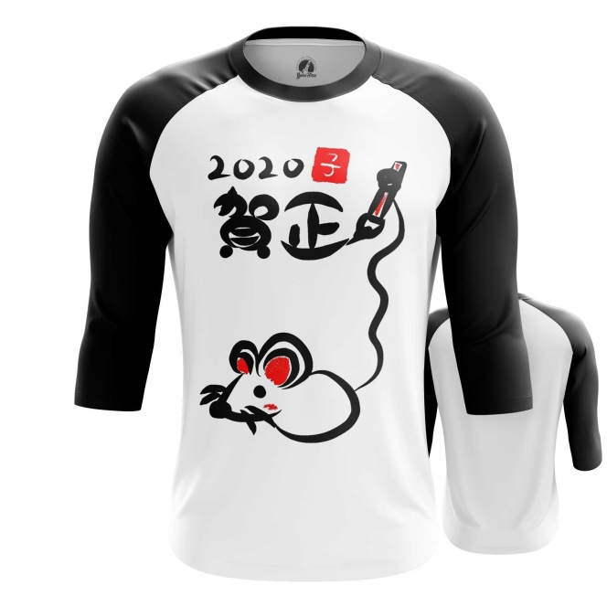 Merchandise Men'S Raglan Chinese New Year 2020 Symbols