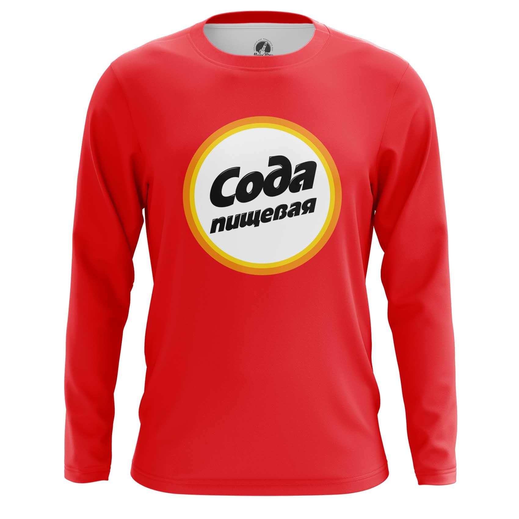 Merchandise Men'S Long Sleeve Soda Russian Food