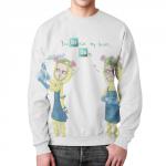 Merchandise Sweatshirt Breaking Bad You Break My Heart Baby