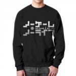 Collectibles Black Sweatshirt No Game No Life Print