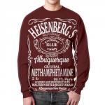 Merch Sweatshirt Breaking Bad Brown Heisenberg'S Print