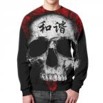 Merch Sweatshirt Skull Print Black Design