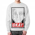 Merchandise Sweatshirt One Punch Man Okay Replic