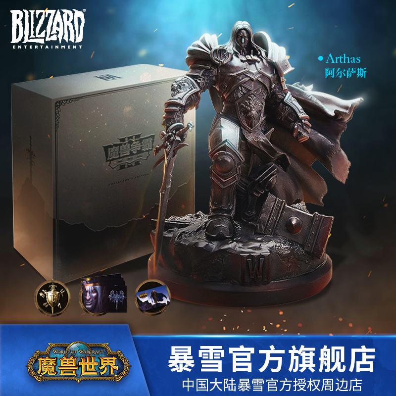 Merchandise Arthas Statue Warcraft Iii Reforged Collector'S Gift Pack
