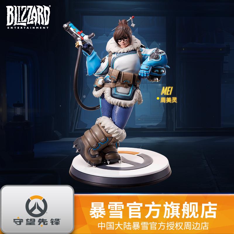 Collectibles Mei Statue Overwatch Scale Figure Genuine 28Cm