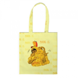 Merchandise Shopper Among Us Yellow Imposter Pointing