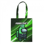Merch Shopper Among Us Х Minecraft