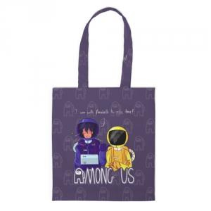 Merchandise Shopper Mates Among Us Purple