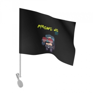 - People 101 Flag Auto Front White 500 160