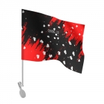 - People 101 Flag Auto Front White 500 161