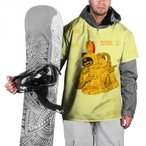 Merch Ski Cape Among Us Yellow Imposter Pointing