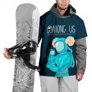 Merch Cyan Ski Cape Among Us Spaceman Art