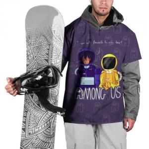 Merch Ski Cape Mates Among Us Purple