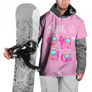 Merch Pink Ski Cape Among Us Egg Head