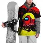 - People 101 Ski Cape Front White 500 188