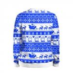 People_11_Child_Sweatshirt_Back_White_500