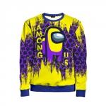 Merchandise - Purple Kids Sweatshirt Among Us Yellow