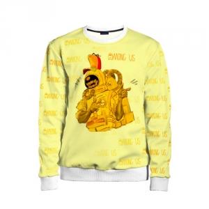 Merchandise - Kids Sweatshirt Among Us Yellow Imposter Pointing