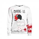 - People 11 Child Sweatshirt Front White 500 174
