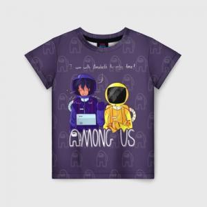 Collectibles - Kids T-Shirt Among Us Mates Among Us Purple