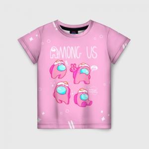 Merchandise - Pink Kids T-Shirt Among Us Egg Head