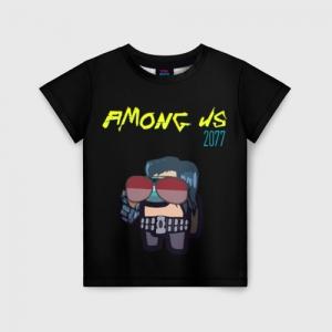 Merchandise Kids T-Shirt Among Us X Cyberpunk 2077