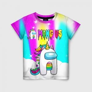 Merch Rainbow Kids T-Shirt Unicorn Among Us