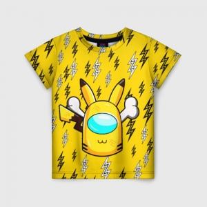 Merchandise Yellow Kids T-Shirt Among Us Pikachu