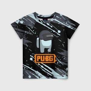 Merchandise Kids T-Shirt Battle Royale Pubg Crossover